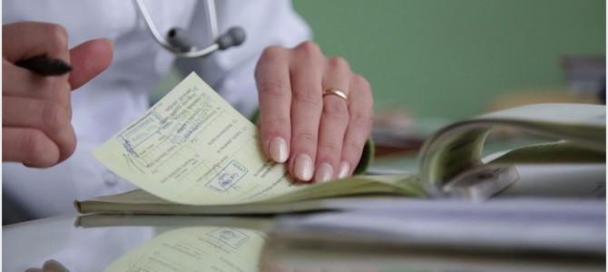 Ligonių kasos: kada pas gydytojus galima patekti be siuntimo?