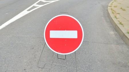 Informacija dėl eismo ribojimo