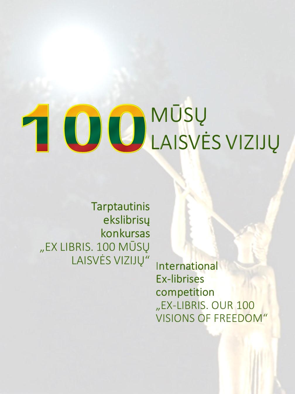 2018ekslibrisu_konkursas_plakatas