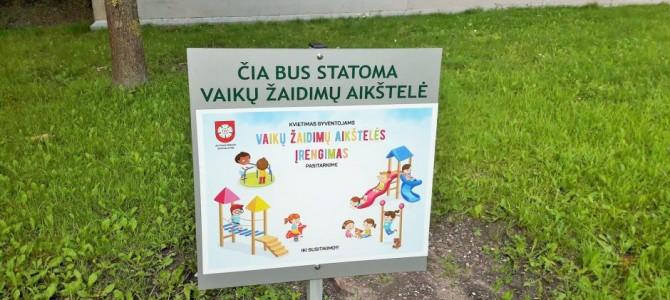 Kviečiame gyventojus pasitarti dėl vaikų žaidimų aikštelių įrengimo