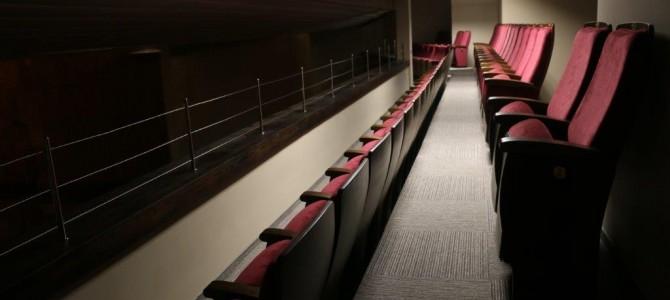 Sutvarkytoje AKKC didžiojoje salėje – 60 papildomų vietų balkone