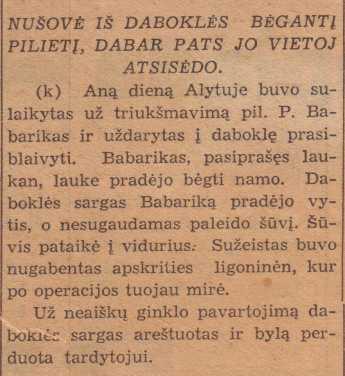LT zinios 1936 08 08_150_8
