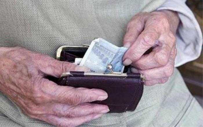 Senatvės-pensija