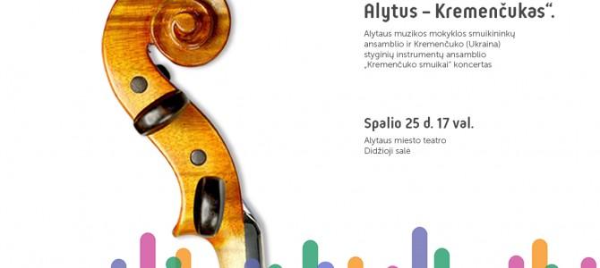 Muzikinė draugystė: bendras Alytaus ir Kremenčuko smuikininkų koncertas