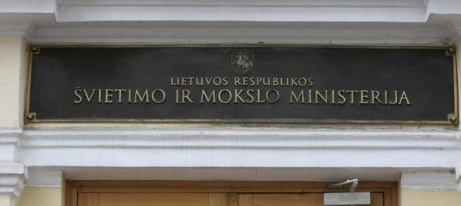 Ministerijos senos – pavadinimai nauji