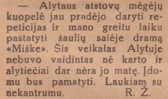 TRM 1927 11 26_46_1482a
