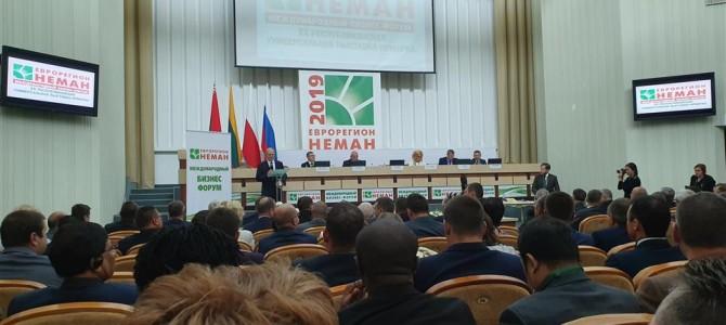 Gardino verslo forume pristatytas Alytaus miesto investicinis patrauklumas