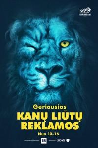 Kanu_liutai_2019_plakatas