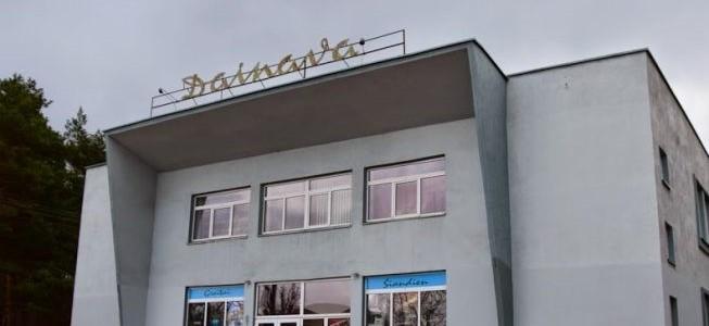 """Kino teatro """"Dainava"""" repertuaras"""